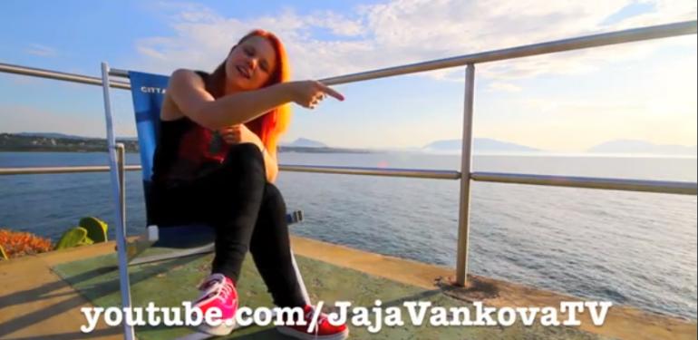 Jaja Vankova